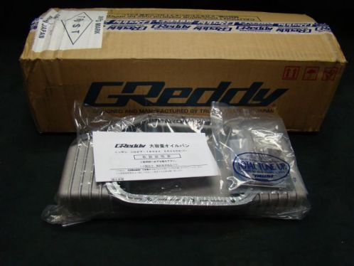 GReddy Hi-Capacity Oil Pan SR20